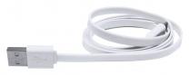 USB nabíjecí kabel